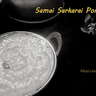 Little Millet Sweet Pongal / Samai Sarkarai Pongal | Healthy Sweet Pongal