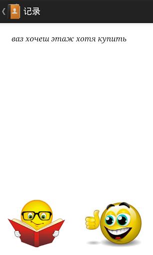 玩生活App 日记 - 记事本 - Diary免費 APP試玩