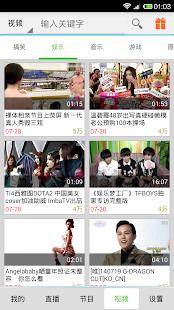 玩免費媒體與影片APP|下載电视直播-高清视频 app不用錢|硬是要APP