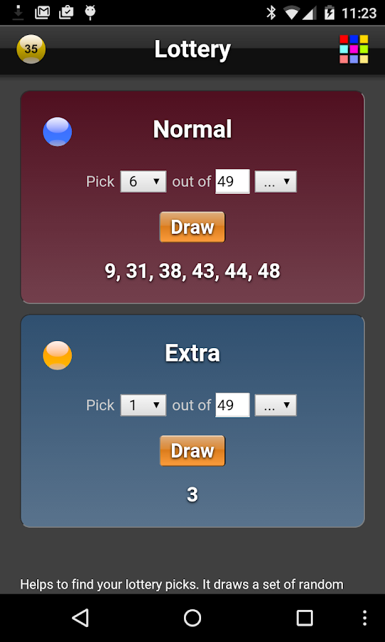 Lottery- screenshot