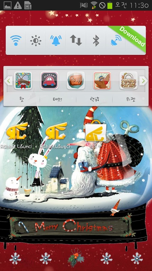 (Live Wallpaper) Snow globe - screenshot