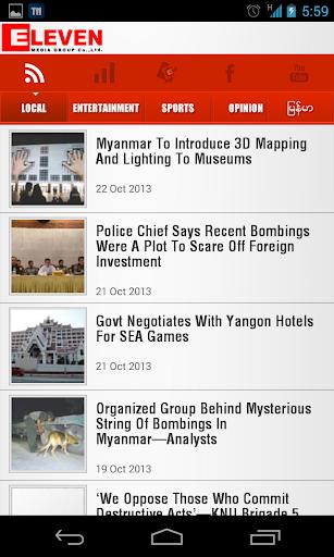 Eleven Media News