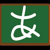 일본어 문법사전