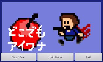 Screenshot of I Wanna Play Everywhere(free)