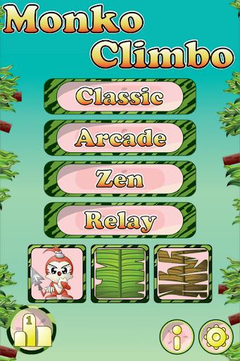 西瓜小猴: 極限上樹