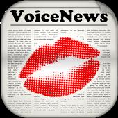 VoiceNews