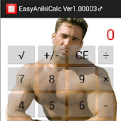 Billy Herrington Calculator