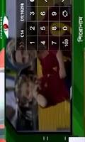 Screenshot of TVSTAR