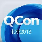 Qcon大会