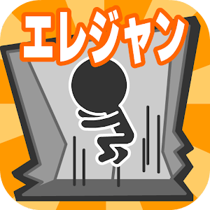 Elevator jump for PC and MAC