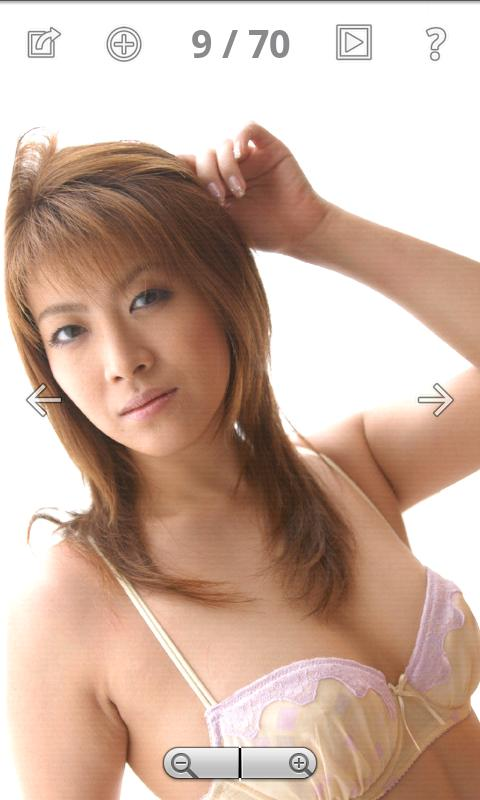 J-Girls Vol.19 Kyoko Ono - screenshot