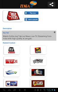 ZengaTv - Mobile TV, Live TV- screenshot thumbnail