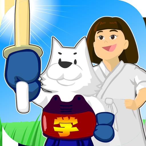 剣道でおぼえるローマ字道場 for Kids 教育 App LOGO-硬是要APP