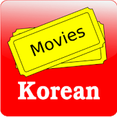 Movie Korean (Eng. Sub.)
