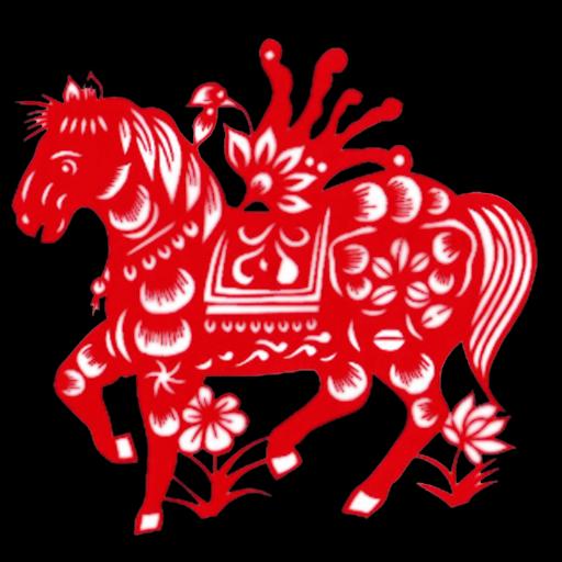 生活App|馬中國十二生肖動態壁紙 LOGO-3C達人阿輝的APP