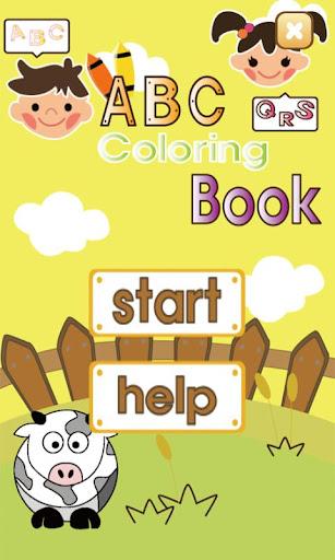 ABC彩圖(字母)
