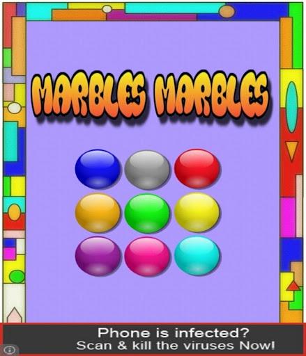 Игра мраморные шарики