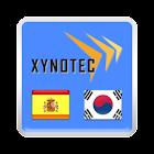 Spanish<->Korean Dictionary icon