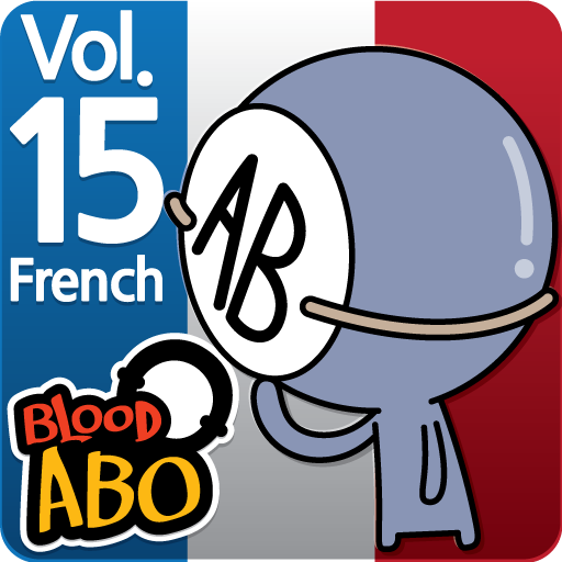 ABO cartoon (French)(15/15) LOGO-APP點子