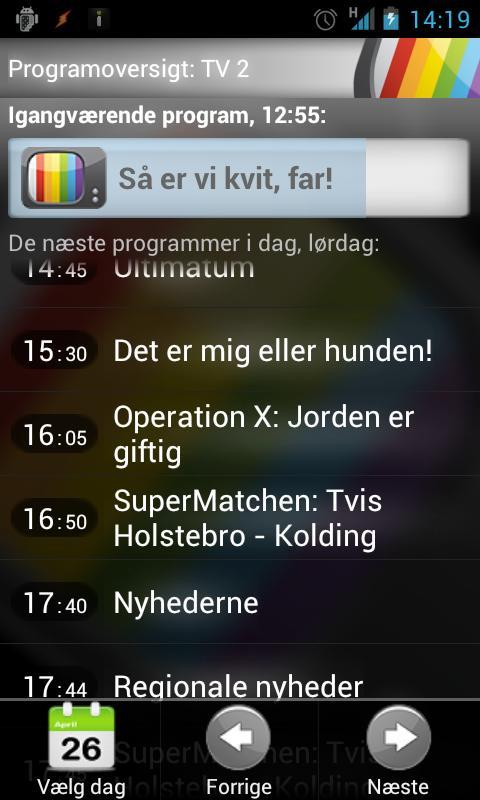 TV Lige Nu! - screenshot