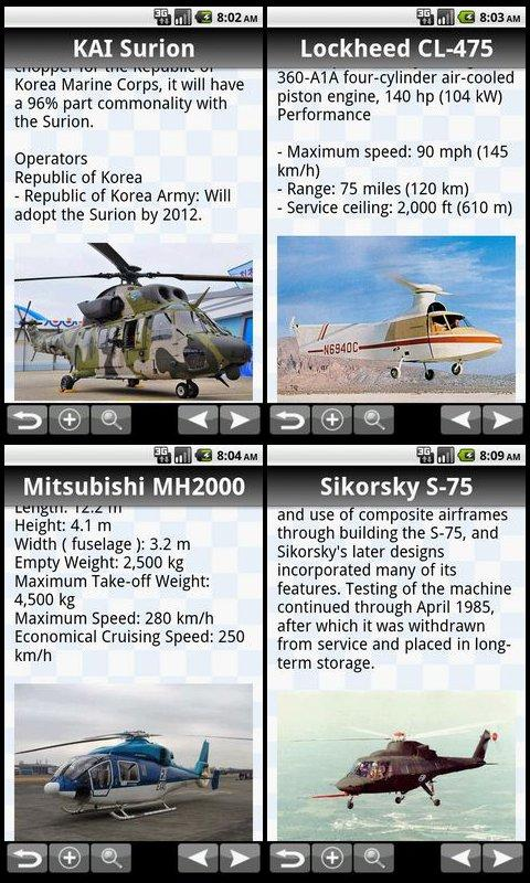 Helicopter Bible - screenshot