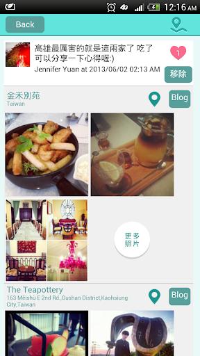 【免費旅遊App】Trigo 玩樂智囊團 - 朋友麻吉與在地達人的私房推薦平台-APP點子