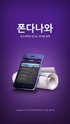房子樓層平面圖app - 癮科技App