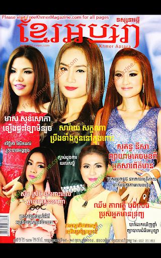 Khmer Magazine - Apsara