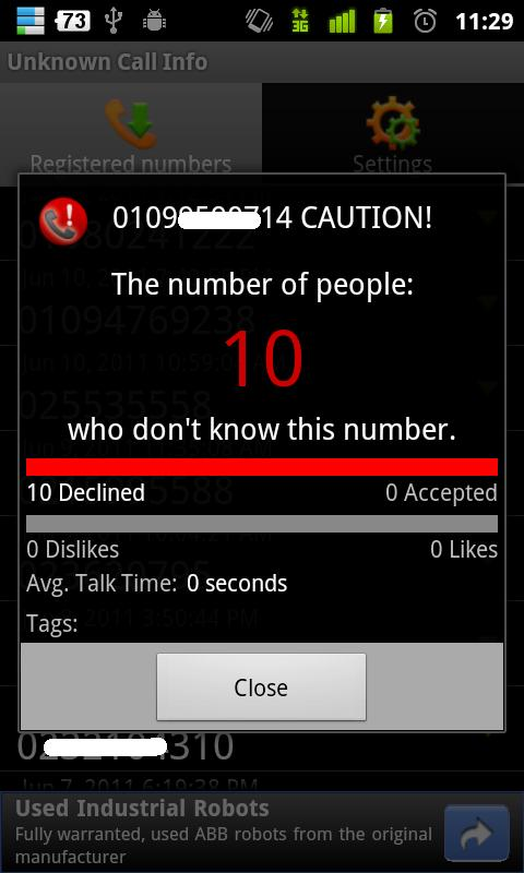 Unknown Call Info. - screenshot