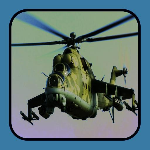 ガンシップ:3Dヘリコプター 娛樂 App LOGO-硬是要APP