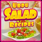 Urdu Salad Recipes