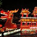Taiwan Boat Festival Theme logo