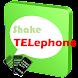 쉐이크 텔 Shake Telephone