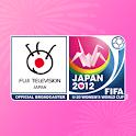 FIFA U-20女子サッカー応援アプリ logo