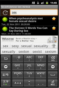 Goodtoknow Sex Advice - screenshot thumbnail