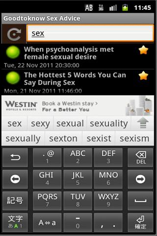 Goodtoknow Sex Advice - screenshot