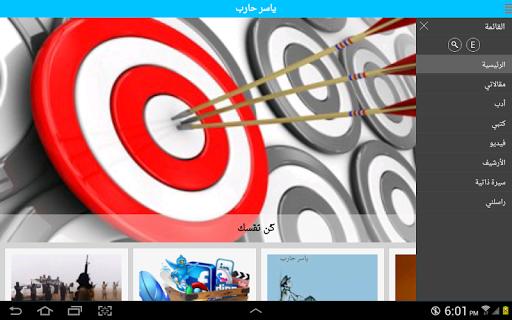 Yasser Hareb for Tablet