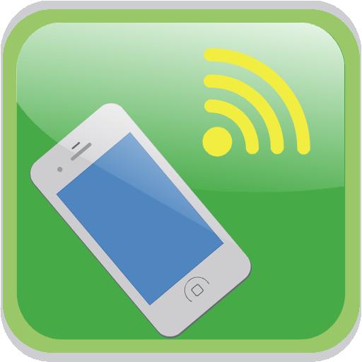 BT SmartSystem User Trial LOGO-APP點子