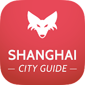 Shanghai Travel Guide
