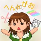 へんがお icon