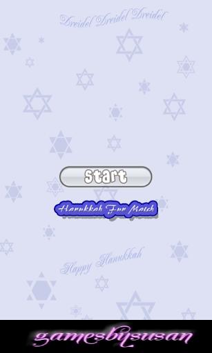 Hanukkah Fun Match