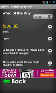 Italian Translator/Dictionary - screenshot thumbnail