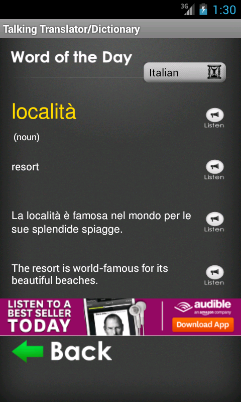 Italian Translator/Dictionary - screenshot