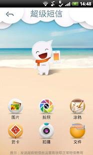 玩社交App|我聊(waka)免費|APP試玩