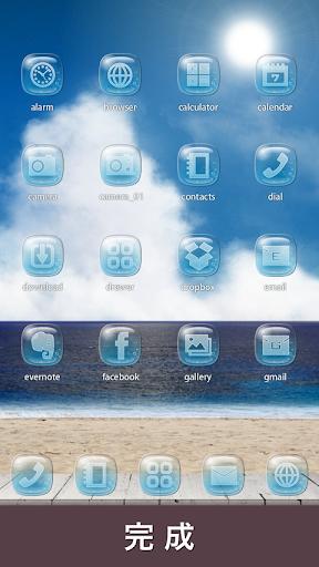 無料个人化AppのBEACH Icon|記事Game