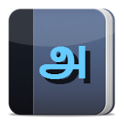 Online Tamil Dictionary icon
