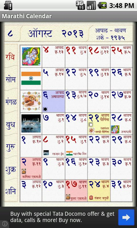 Hindu Calendar Marathi - Android Apps on Google Play