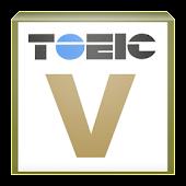 TOEIC Vocabulary Quiz