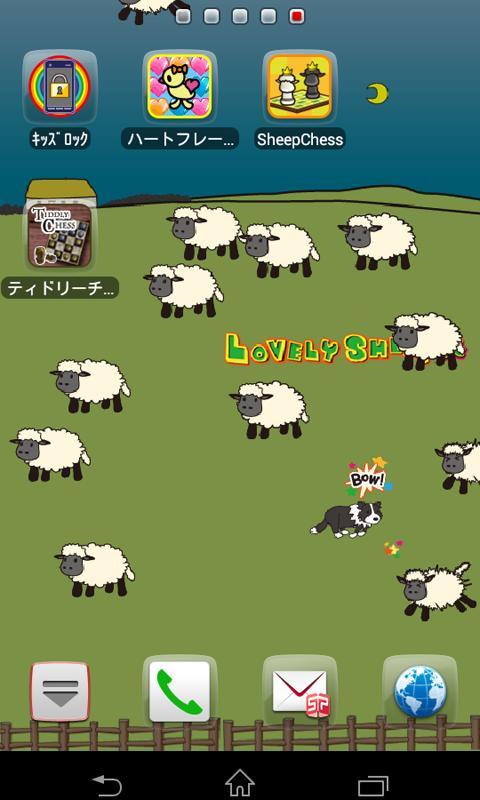 Lovely Sheep Livewallpaper- screenshot