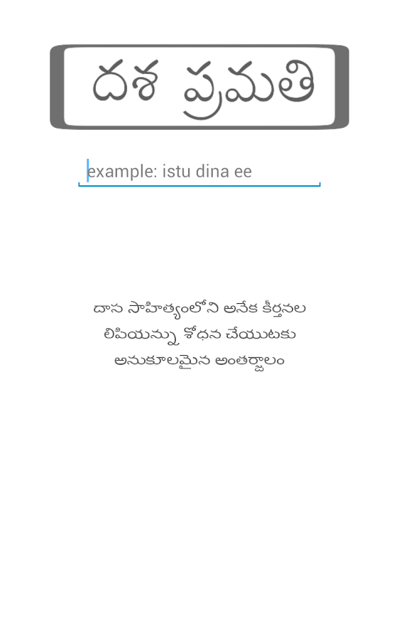 Dasha Pramathi [Telugu-FREE]- screenshot